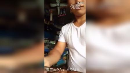 献上一道广东菜三吱儿,重口慎入