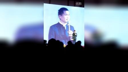 20151219深圳涵德智心十年年会开幕式