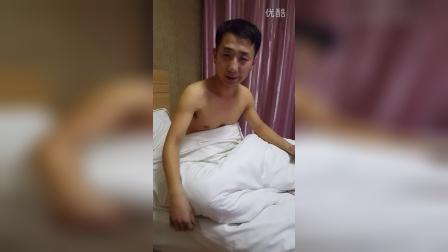 沧州青县二子哥大骂马光远