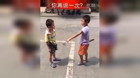 小孩打架真搞笑