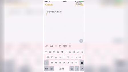 彩色字体键盘 ∞ 支援中文输入法的字体键盘 最强大最好用免费手机字体键盘 在图片和微博留言加上超酷文字和表情符号
