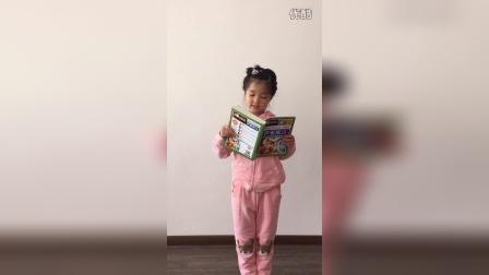 第十一小学 一年八班 蒋梦凡 假期读书交流会内容是《鼹鼠和他的母亲》