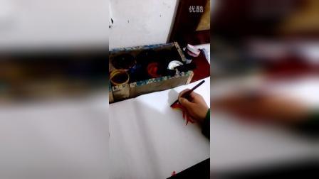 街卖神话教学员字画