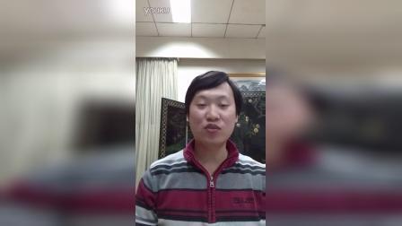 传智播客郑州校区三八女人节苏老师发来贺电