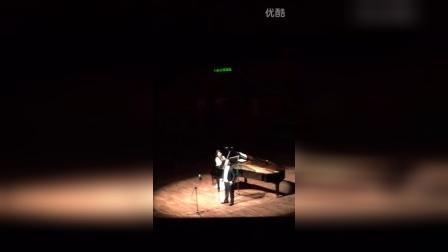 蒋志伟  《请别忘记我》  钢琴伴奏:赵丽莉 二沙岛星海音乐厅独唱音乐会