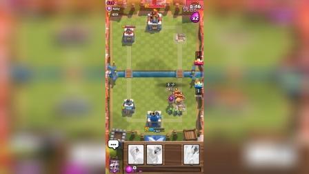 【灵明石猴游戏解说】皇室战争,开四箱子。声音有点问题,请大家谅解。