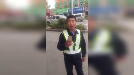 济宁市嘉祥县