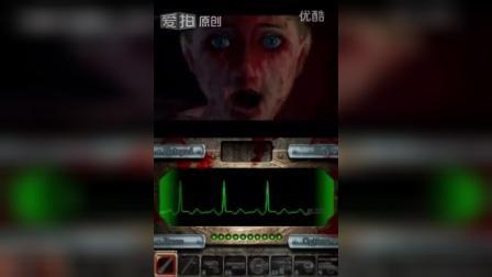 当家清恬:NDS恐怖游戏美版实况逃生 DEMENTIUM THE WARD FILE--B_VOL.1