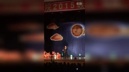蒋志伟《跟你走》2015年9月韶关学院迎新晚会将近7千新生大型晚会