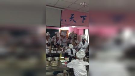 上海飞航美食学校西点学校