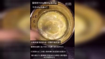 电饭煲蛋糕的制作方法