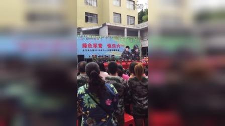 王诗语2016 61活动节目