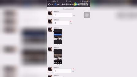 修图神器 Snapseed 功能详解V2