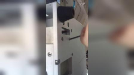 Cable Cutting Machine Blade Change