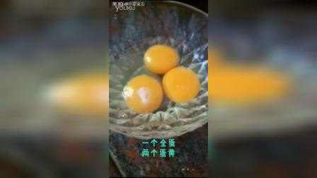 葡式蛋挞制作方法