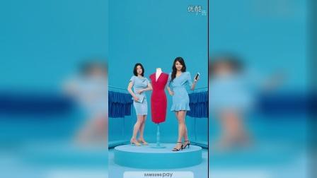 三星盖乐世C功能视频-Samsung Pay篇