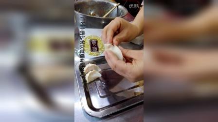 贡包广式点心早餐加盟包子批发店