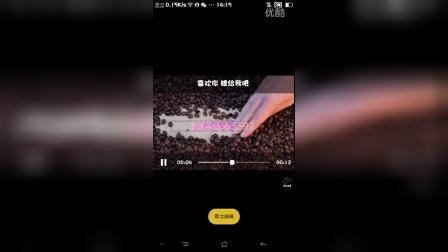 微信朋友圈小视频制作软件做个视频APP使用教程,微信小视频制作模板一键转发