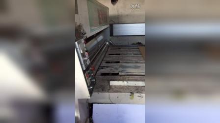 哈尔滨大胜纸箱厂加工现场