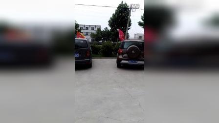 河南省焦作市温县海旺宏亚大酒店