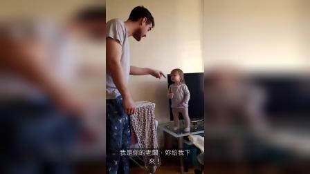【冯导】萌宝宝连话都不会讲,还一直跟爸爸搞笑吵架