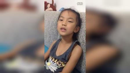 【婷婷诗教】武汉7岁半小女生格格演唱《端午即事》