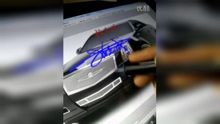 墨名轩艺术设计自己的签名,在线免费艺术签名设计
