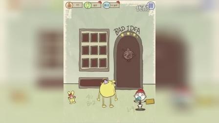 【小胖RY】《史上最坑爹的游戏9》我卡关了!