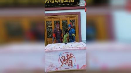 20160813_181313徐和惠子参观安徽芜湖方特四期东方神话留影