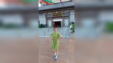 20160813_180936徐和惠子参观安徽芜湖方特四期东方神话留影