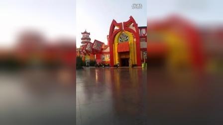 20160813_175322徐和惠子参观安徽芜湖方特四期东方神话