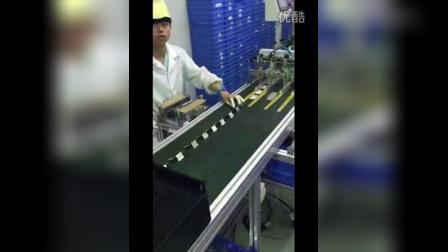 瑞飞生产线方案1视频-明崴