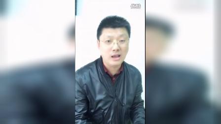 袁腾飞花椒直播2016年4月