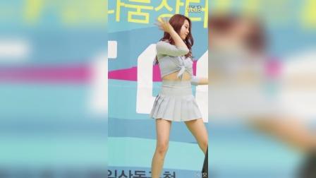 160924 A-Daily(영비) - Spotlight - 一山分享市场 By 애니닷