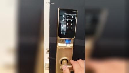 西勒奇刮擦式指纹的使用方法