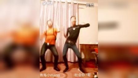 青海社会摇