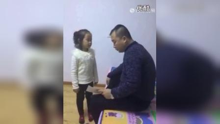 爸爸训斥女儿,结果女儿说了一句话,爸爸就傻眼_标清