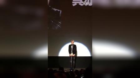 161026【吴亦凡】东京中国电影周首届金鹤奖最佳男主角获奖CUT