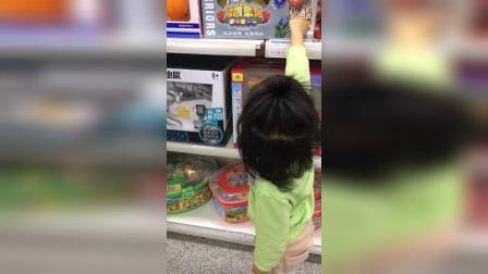 小萝莉之买玩具