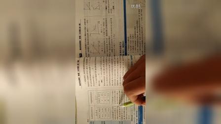 17章欧姆定律 第一节 电流与电压和电阻的关系