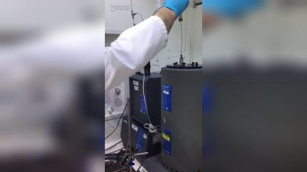 Setaram Removal of C80 cell - pressure transducer