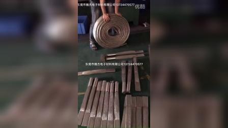 大电流铜编织带软连接,铜线软连接加工
