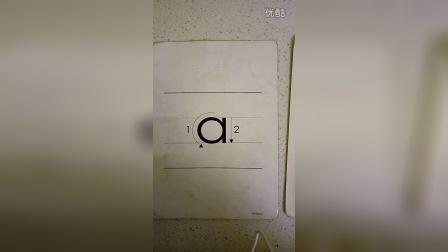 小写字母a的学习视频