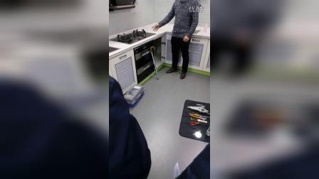 港华学院燃气维修培训课程