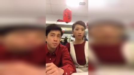 【大热门后台搞笑花絮】陈汉典20161212 FB 午夜场