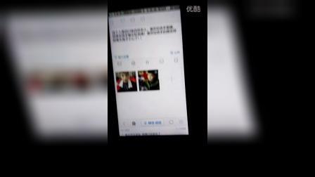 四川省自贡市谢正天招聘网络主播实则骗操女粉丝