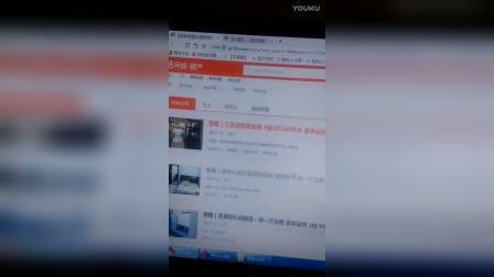 桂林58同城租房图片打不开,请工程师解决一下。