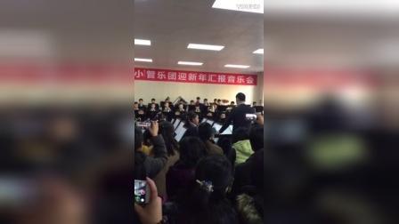 西安铁五小管乐团《豪勇七蛟龙》