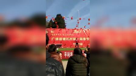 塘坊村首届春节文艺汇演之十