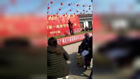 塘坊村首届春节文艺汇演之十三——歌曲《光阴的故事》